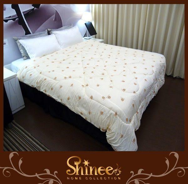 SHINEE《特級國際羊毛局認證天然100%羊毛被》雙人加大(8X7)被子 棉被 冬被