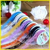 成長手冊diy裝飾材料蕾絲膠帶