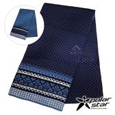 【POLARSTAR】保暖圍巾-波點『藍』P19606 休閒 戶外 冬季 保暖 禦寒 雪地 賞雪 登山 旅行 出國