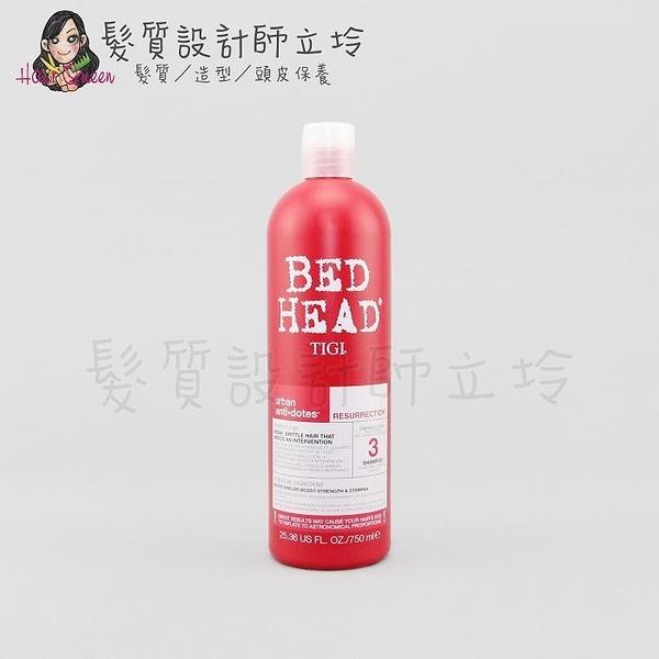 立坽『洗髮精』提碁公司貨 TIGI BED HEAD 摩登健康洗髮精750ml LH07