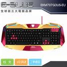 【意念數位館】E-3lue E-Blue 宜博 鋼鐵人3 有線遊戲炫光鍵盤★ MARVEL唯一授權 EKM707