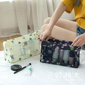 旅行化妝包網紅女便攜韓國簡約大容量小號隨身收納品袋可愛洗漱包