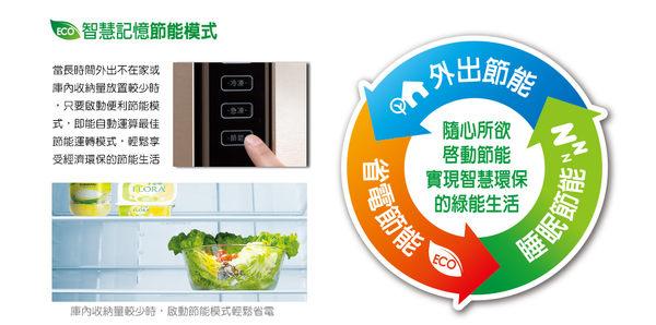 送法國餐盤五件組+LINE留評價截圖送保暖隨身毯【台灣三洋】380公升直流變頻雙門冰箱 (SR-C380BV1)