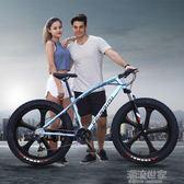 幽馬變速越野沙灘雪地車4.0超寬大輪胎山地自行車男女式學生單車 26寸igo『潮流世家』