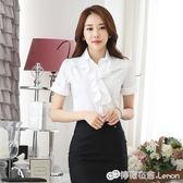荷葉花邊白色短袖襯衫女 職業裝修身OL大碼短袖襯衣        檸檬衣舍