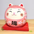 日本藥師窯 櫻桃福 開運貓不倒翁 陶瓷貯金箱 吉祥物 9.5cm