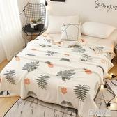 珊瑚絨毯子冬季加厚宿舍小毛巾被子床單人辦公室法蘭空調午睡毛毯  ATF  極有家