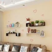 現代簡約墻面裝飾客廳臥室創意墻上置物書架LVV8811【雅居屋】TW
