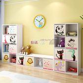 書架 書櫃書架格子櫃子儲物櫃置物架簡約現代實木兒童收納櫃組合多功能 數碼人生