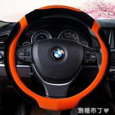 新款汽車方向盤套冬季方向盤套短毛絨卡通通用型把套女 韓國 可愛 一米陽光