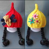 兒童帽子女假發帽子棉帽針織毛線假發帽 交換禮物