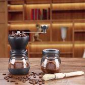 聖誕禮物咖啡機水洗手搖磨豆機咖啡豆研磨機家用手動磨咖啡機磨粉器小型粉碎機 雲朵走走