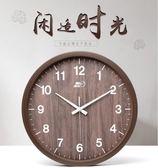 掛鐘客廳靜音復古時鐘臥室圓形數字仿木掛錶現代簡約創意石英鐘錶    提拉米蘇