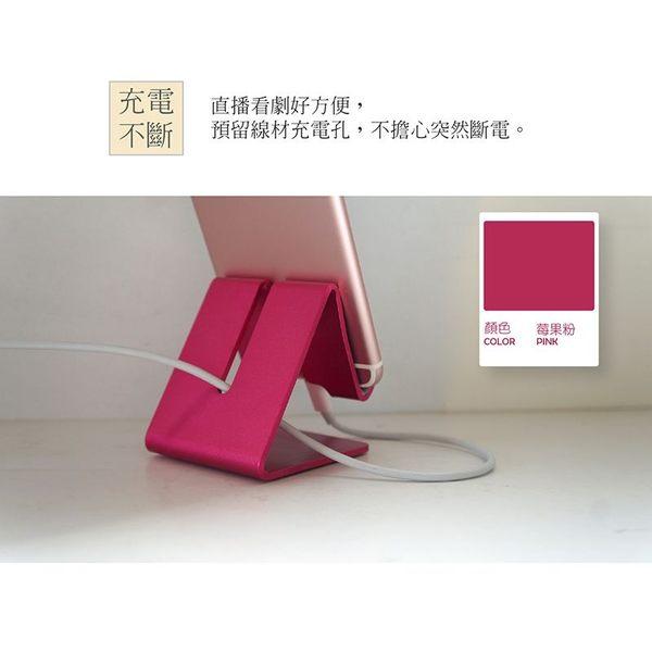 手機架鋁合金 大手機架 Z18手機座 三腳架 三角手機架 iphone 5 6 + M9 Z4 殼 行動電源-Q哥