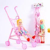 創意寶寶學步推車女孩過家家玩具OR1119『miss洛羽』TW