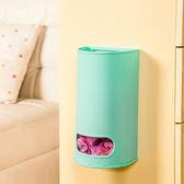 ◄ 生活家精品 ►【N169】壁掛抽取式收納盒 廚房 垃圾袋 手套 塑膠 餐具 DIY 組合 懸掛 分類