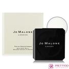 Jo Malone 英國梨與小蒼蘭香膏(2.5g)(調和盤另售)-百貨公司貨【美麗購】