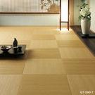 榻榻米片材 店面 房間 日本方塊地板材藤紋 GT-390-T(24張/1組)