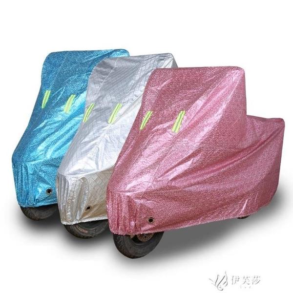 摩托車電瓶電動車保護罩車衣車罩防水防雨防曬套 【快速出貨】