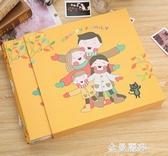 5寸800張相冊影集紀念冊相冊本插頁式家庭盒裝大容量 金曼麗莎