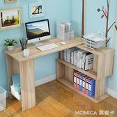 電腦桌臺式家用書桌帶書架辦公桌簡約現代寫字臺轉角桌桌子 莫妮卡小屋 IGO