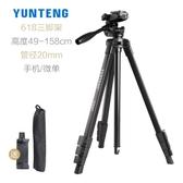 相機三腳架 微單三腳架相機攝影便攜旅行1.6米佳能三角架佳能m5 M6富士xt20賓得k50索尼a7Rm2 a6000T 1色