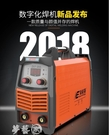 電焊機 兩用全自動家用小型全銅雙電壓電焊...
