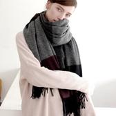 羊毛披肩-灰紫撞色流蘇加厚女圍巾73wq17【時尚巴黎】