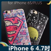 iPhone 6/6s 4.7吋 蠶絲紋彩繪保護套 軟殼 卡通塗鴉 輕薄簡約款 矽膠套 手機套 手機殼