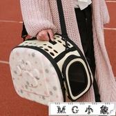MG 外出包-寵物寵物包貓咪背包泰迪外出便攜出遊包