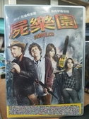 挖寶二手片-B68-正版DVD-電影【屍樂園】-艾瑪史東 傑西艾森柏格(直購價)