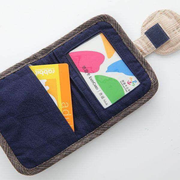 Kiro貓‧泡泡貓多層卡片收納包/名片簿/證件包/先染布【270005】