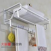 毛巾架 太空鋁衛生間置物架壁掛浴室浴巾架毛巾架免打孔 網籃雙桿2層掛件【幸福小屋】