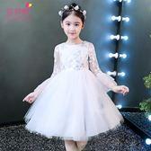 女童公主裙秋季女孩連身裙白色蓬蓬禮服兒童演出服寶寶洋氣網紗裙
