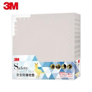 3M 安全防撞地墊-暖石灰 (61.5CM)