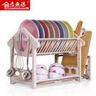 居無限雙層放碗碟架廚房用品置物架餐具收納...
