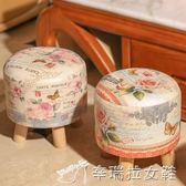 美式家用小矮凳皮凳子創意北歐圓凳穿換鞋凳沙發腳墩茶幾板凳igo