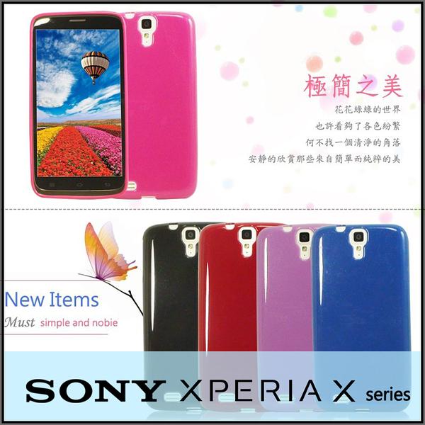 ◎【福利品】Sony Xperia XA Ultra F3215 / XA F3115 / XZ F8332 XZs G8232 晶鑽系列 保護殼 果凍套 手機殼 背蓋