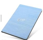 平板皮套  榮耀平板5保護套華為暢享平板10.1/8英寸電腦M5青春版10.8寸pro硅 伊芙莎 伊芙莎