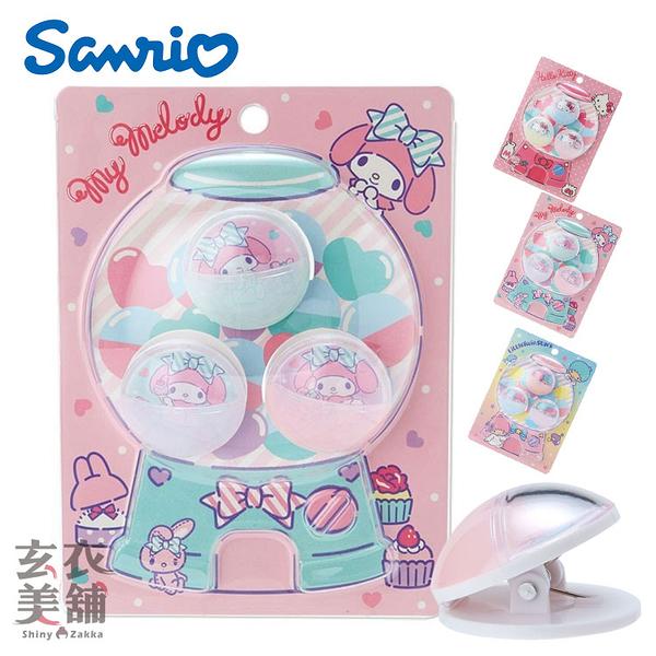 日本萬用夾-三麗鷗扭蛋殼造型塑膠夾子組-美樂蒂-玄衣美舖