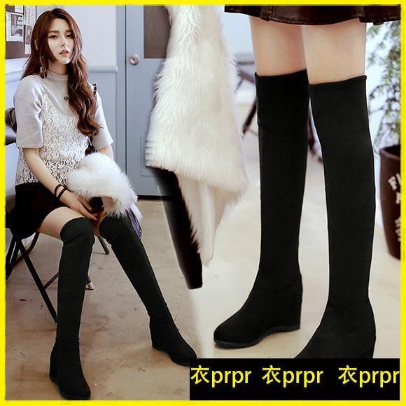 過膝靴-膝上靴過膝靴高筒靴內增高彈力冬鞋 衣普菈