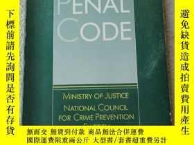 二手書博民逛書店The罕見Swedish Penal Code (BRA-rep