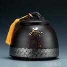 紫砂茶葉罐家用茶罐大號陶瓷茶葉密封罐普洱醒茶罐茶缸散茶儲茶罐 空罐 一米陽光