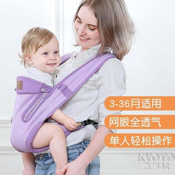 嬰兒背帶前后兩用寶寶外出簡易多功能透氣嬰兒前抱式背娃神 【快速出貨】