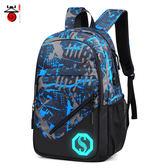雙肩包簡約時尚潮流初中生高中生中學生男生書包男背包休閑旅行包