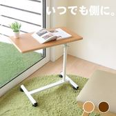 床邊桌 懶人桌 升降桌 邊桌 床邊桌【Z0065】日系極簡雙向升降活動邊桌ac 完美主義