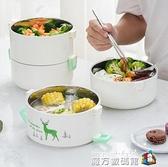 304不銹鋼保溫飯盒分格學生袋蓋餐盒多層上班便捷微波爐便當飯盒  魔方數碼
