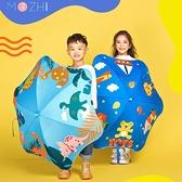 圓角兒童雨傘直立傘男女遮陽傘長柄晴雨兩用太陽傘【聚寶屋】