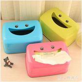 可愛笑臉紙巾盒衛生間車家用客廳塑料抽紙盒子餐廳環保紙抽盒 DR3792【男人與流行】