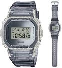 CASIO 卡西歐 G-SHOCK系列 DW-5600SK-1 潮流 運動錶